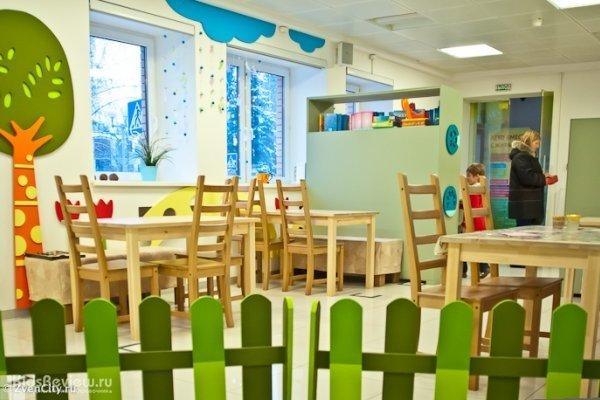 Музыкальный развивающий столик - Жираф - (Keenway, 32702) ? Детские игрушки. Интернет магазин детских игрушек Tiny Love, Fisher Price, Lego, Bright St