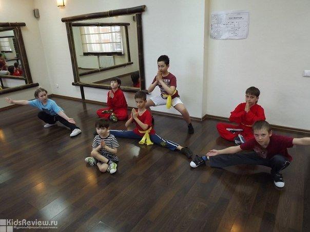 """""""Традиция"""", гуманитарно-восточный центр, развивающий центр, ушу для детей 7-14 лет, Красноярск"""