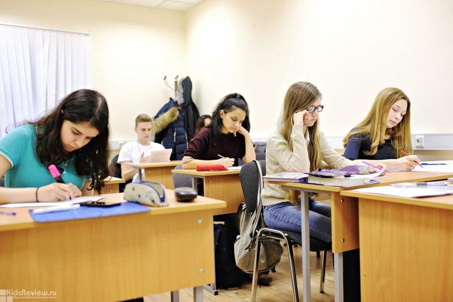 Школа-экстернат при ЕГЭ-Центре на Тургеневской, Москва