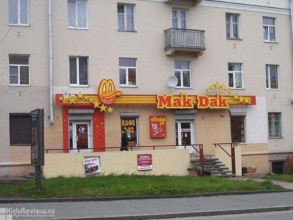 МакДак на Ленина, кафе в Петрозаводске