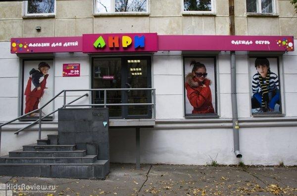 g-petrozavodsk-intim-magazin-kaliningrad