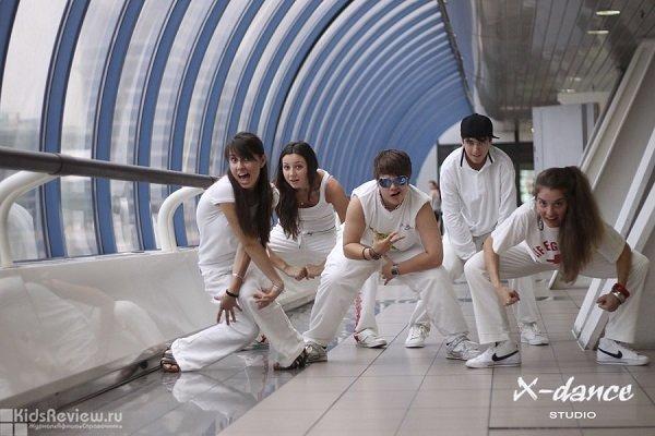"""X-Dance, """"Икс-Дэнс"""", школа современных танцев для детей от 14 лет и взрослых в Свиблово, Москва"""