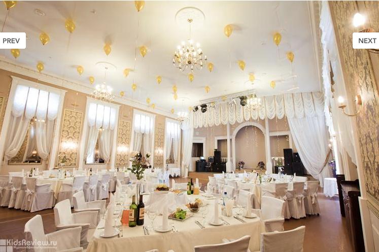 """""""Гранд Холл"""", ресторан, банкетный зал в Калининграде"""
