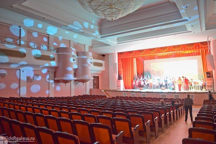 Филармония (Екатеринбург),