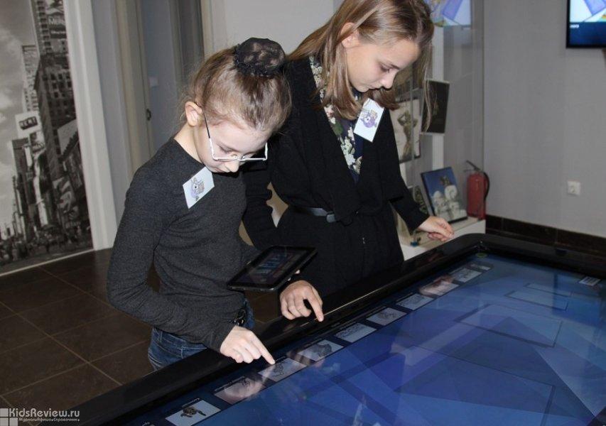 Центр инновационных музейных технологий в Екатеринбурге