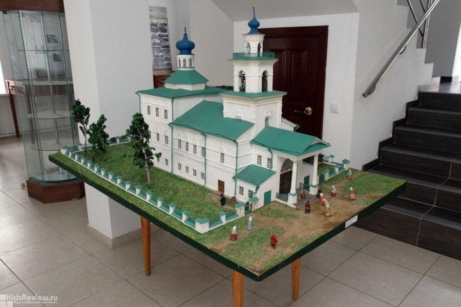 Артинский исторический музей, Свердловская область