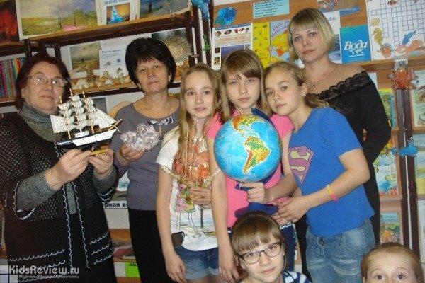 """Детская библиотека-филиал №4 МБУК """"Централизованная система детских библиотек"""", Самара"""
