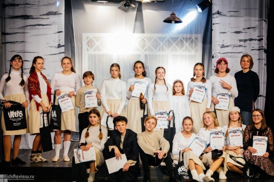 """""""Ирбис"""", театральная и танцевальная студия для детей и подростков на Проспекте Вернадского, Москва"""