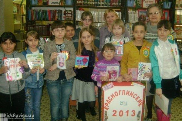 """Детская библиотека-филиал №16 МБУК """"Централизованная система детских библиотек"""", Самара"""