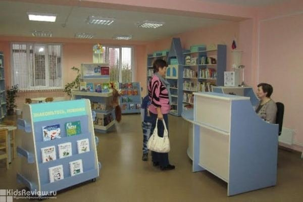 """Детская библиотека-филиал №25 МБУК """"Централизованная система детских библиотек"""", Самара"""