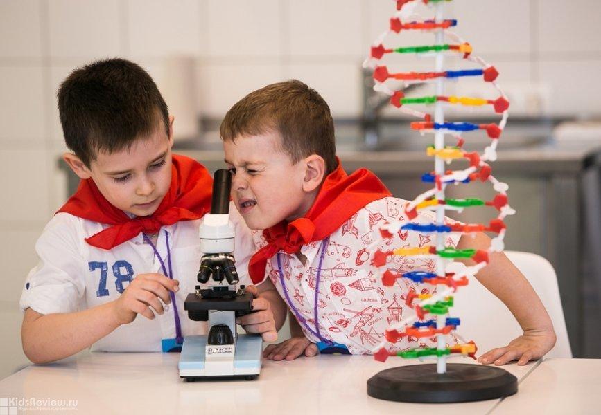 """Kids City, """"КидсСити"""", город профессий для детей от 2 до 15 лет в ТРЦ Columbus, Москва"""