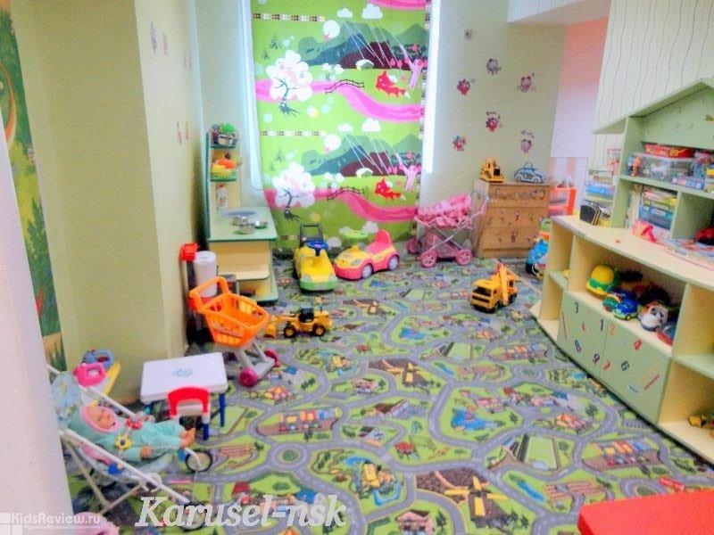 """""""Карусель"""", частный детский сад для детей от 1,3 до 6 лет в Центральном районе, Новосибирск"""