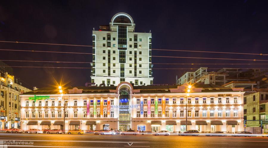 """""""Смоленский пассаж"""", торгово-деловой центр в центре Москвы"""