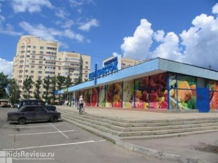 """""""Столица"""", торговый центр в Зеленограде, Московская область"""