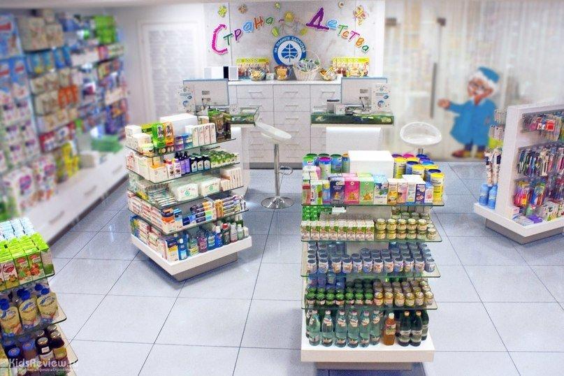 """""""Страна детства"""", специализированная детская аптека в ЦДМ, Москва"""