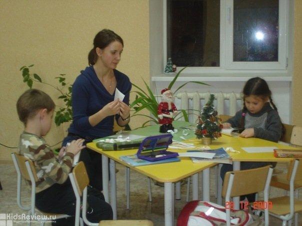Magic English First, английский для детей в Промышленном районе, Самара