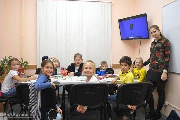 """""""Лингвитания"""", языковой центр, изучение английского языка в ВАО, Москва"""