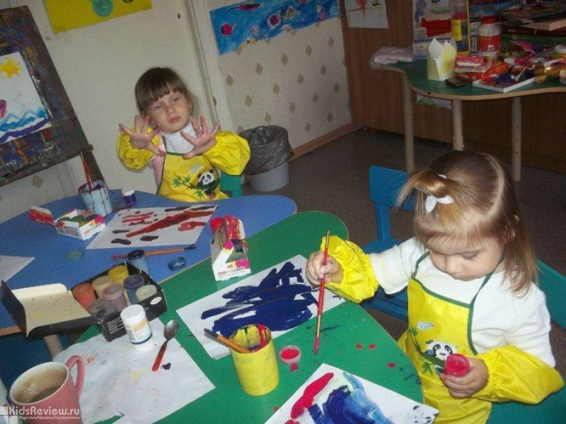 Бесплатные развивающие занятия для детей 3-14 лет в Центре социального обслуживания населения на Невской улице, Волгоград
