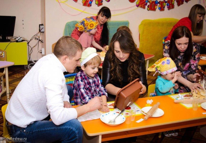 """""""Играйка"""", центр развития, частный детский сад для детей от 1 года до 14 лет на Дмитриева, Омск"""