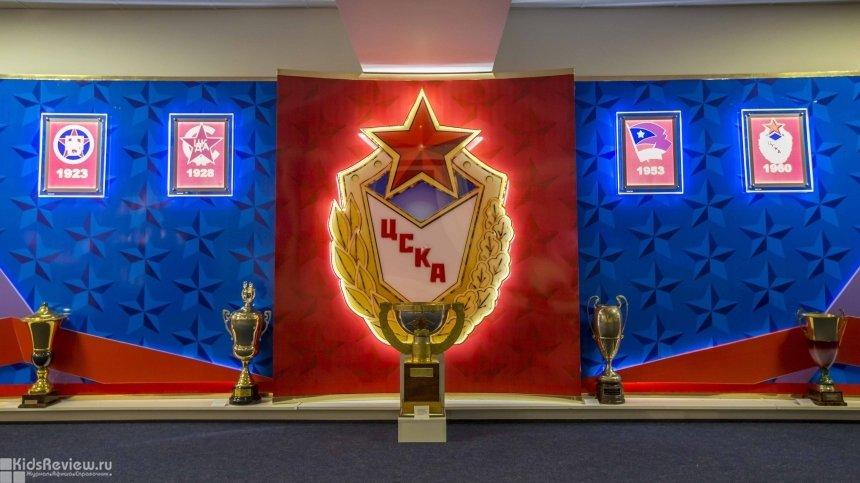 Музей спортивной славы ЦСКА, Москва