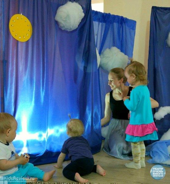 """""""Театр очень юного зрителя"""", спектакли для детей от 6 месяцев до 7 лет, Самара"""