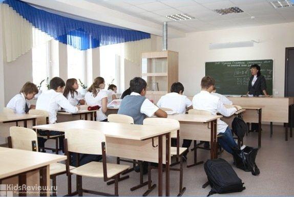 """""""Эрудит"""", гимназия, частная школа, развивающая студия для дошкольников, Краснодар"""