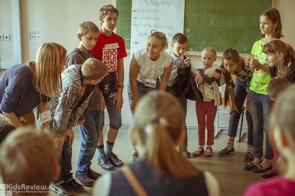 """""""Искусство тренинга"""", тренинги для детей и подростков, ЦАО, Москва"""