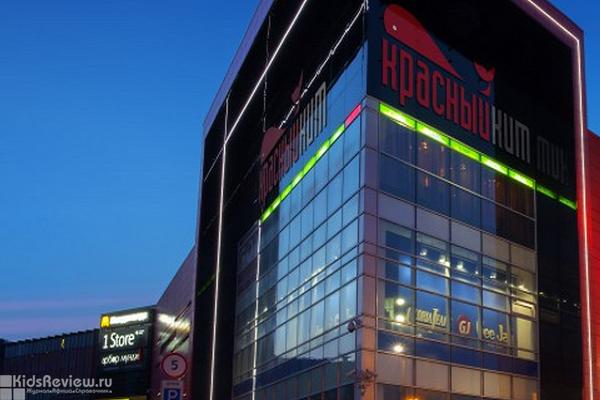 """""""Красный кит"""", торговый центр с кинотеатром в Мытищах, Московская область"""