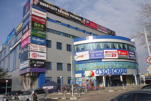 """""""Азовский"""", торгово-развлекательный центр в Москве"""