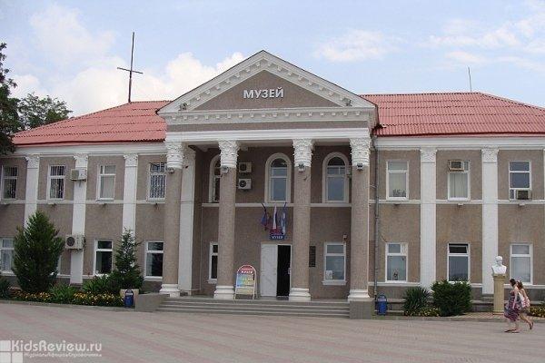 Геленджикский историко-краеведческий музей, Геленджик