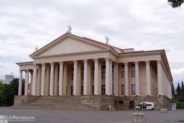 Зимний театр, Сочинская филармония, Сочинское концертно-филармоническое объединение, Сочи