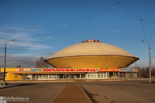 Казанский цирк, Республиканская детская цирковая школа, Казань