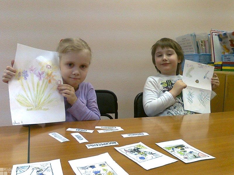 Центр развития Ирины Поддубной, детский развивающий центр, логопед и дефектолог в Ленинском районе, Екатеринбург