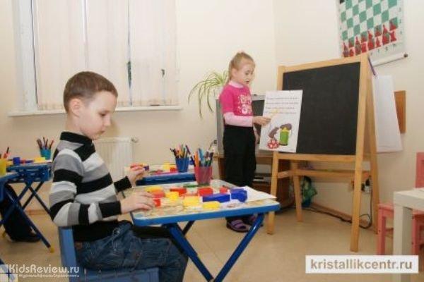"""""""Кристаллик"""", центр развивающих занятий для детей от 1 года до 10 лет, Краснодар"""