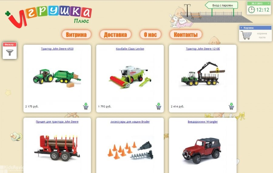 """""""Игрушка-плюс"""", igrushka-plus.ru, интернет-магазин игрушек и детских товаров, Москва"""