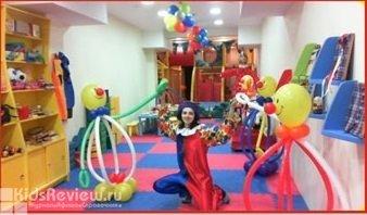 """""""Егоза"""", детский центр, лабиринт, заказ аниматоров и торта на праздник в Москве, Северное Бутово"""