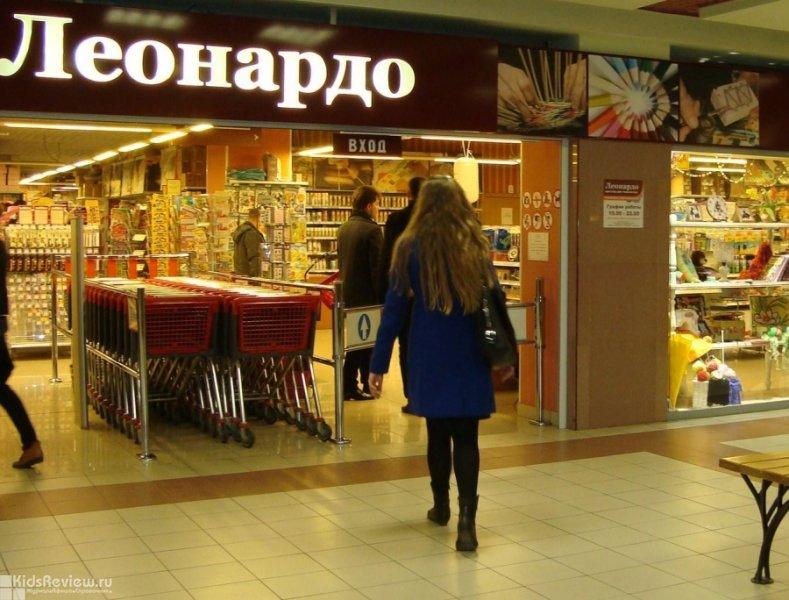 торговый центр радуга екатеринбург магазин леонардо