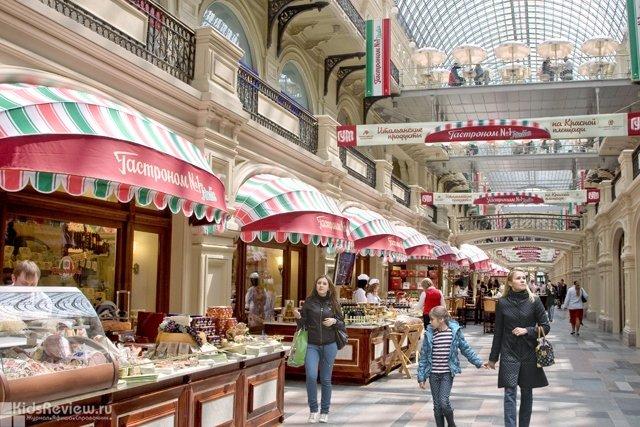 ГУМ, торговый дом с кинозалом на Красной площади, Москва