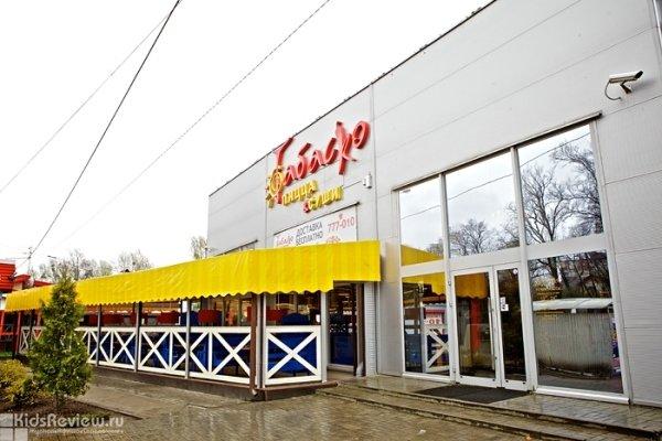 """""""Табаско"""", ресторан на проспекте Победы, Калининград"""