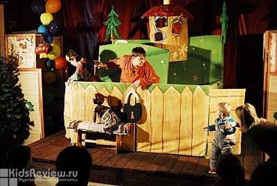 Этнос-Театр, детский и семейный театр в Томске, не работает