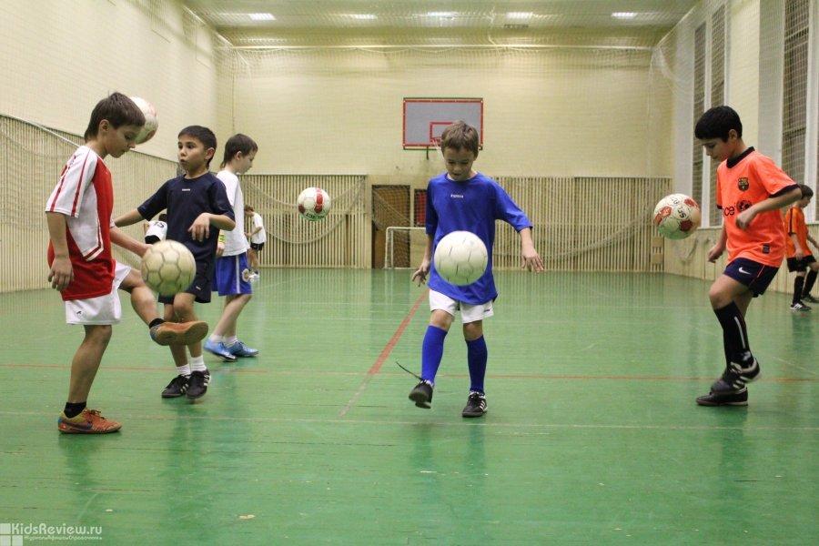 Секции по футболу москвы
