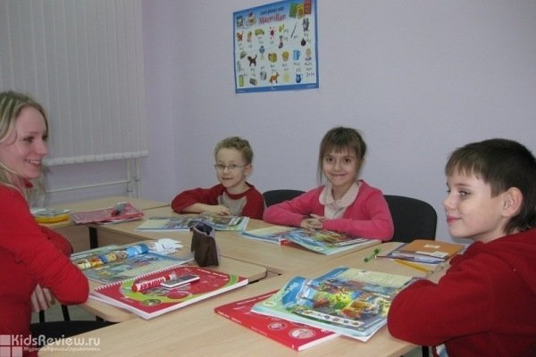 LinGO, центр иностранных языков, иностранные языки для детей и взрослых, Самара