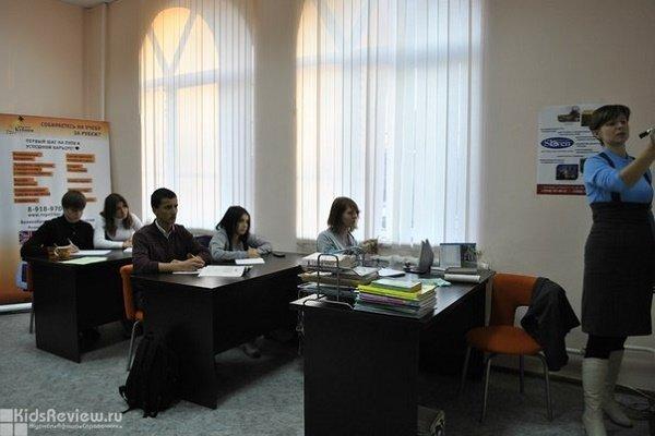 """""""Репетитор Кубани"""", образовательный центр, развивающие занятия, английский язык, подготовка к ОГЭ и ЕГЭ, Краснодар"""