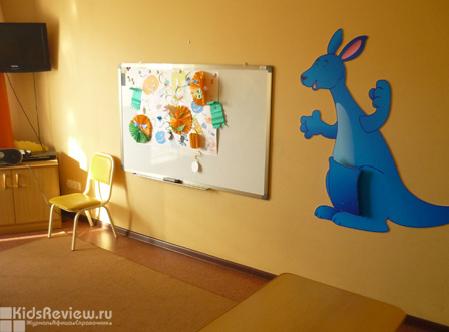 """""""Джей энд Эс"""", учебный центр на Заозерной, иностранные языки для детей в Омске"""