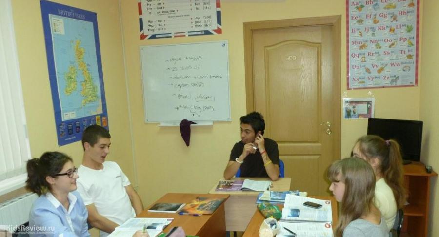 """Alter Ego, """"Альтер Эго"""", учебный центр на Дианова, изучение английского с 4 лет в Омске"""