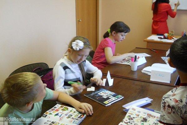 Language Academy, центр изучения иностранных языков, английский и немецкий для детей в Челябинске