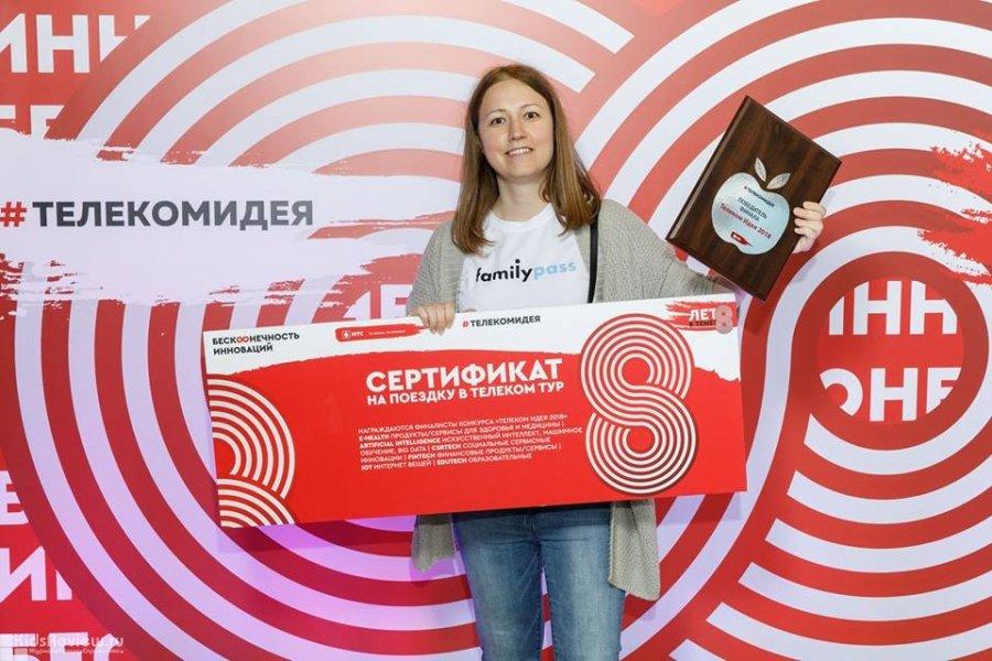 Familypass, единый абонемент для всей семьи в кружки и секции Москвы