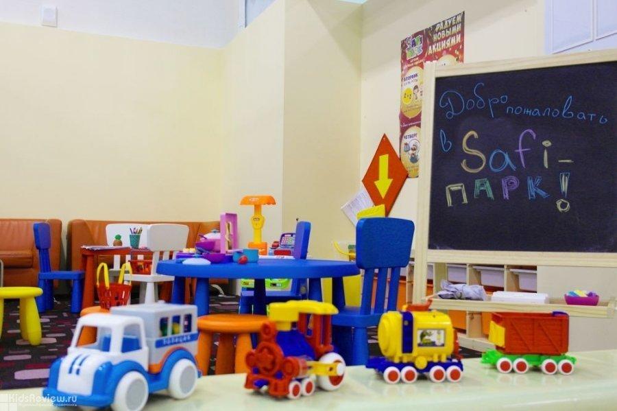 Safi Парк, игровая комната, помещение для праздника, Калининград