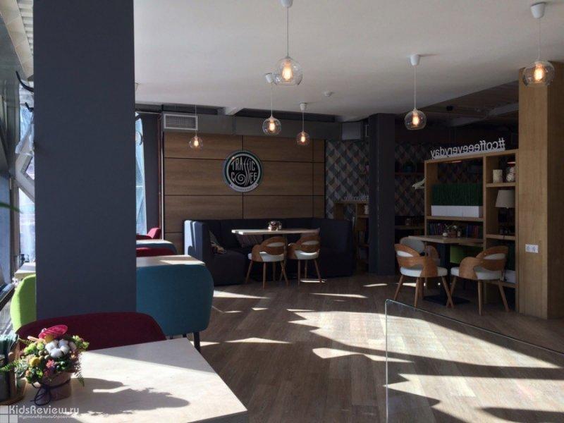 "Traffic Coffee, ""Траффик Кофе"", семейное кафе, Новосибирск"