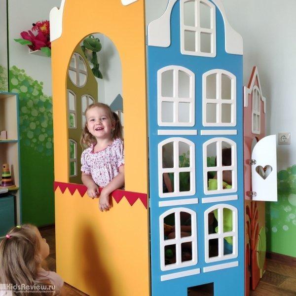 """""""Город детства"""", частный детский сад, занятия для детей в Музыкальном микрорайоне, Краснодар"""